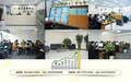 福州财政补贴项目资金申请报告-福州可行性报告公司