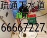 青岛市南区投下水24小时服务