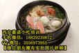 特色砂锅做法学习砂锅菜做法培训陕西哪有教砂锅粥做法?