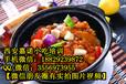 最受欢迎的川味小吃砂锅冒菜做法培训学重庆砂锅做法