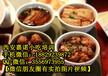 哪家陕西蒸碗技术教的地道?正宗陕西八大蒸碗技术培训