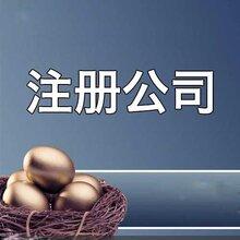 上海的钢结构工程承包资质怎么办理?