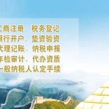 上海辦理建筑工程承包資質要花多少錢?