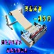 销售牛皮纸自动裁切机牛皮纸卷料裁张机裁切牛皮纸的机器
