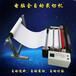 销售氟素膜裁切机自动氟素膜裁张机裁切氟素膜的机器