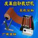 销售电脑自动玻纤布裁切机玻纤布卷料裁张机裁切玻纤布的机器