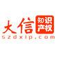 深圳南山区在哪注册商标_南山商标注册服务中心电话图片