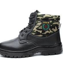 高密厂家现货供应冬季防寒棉劳保鞋防砸防刺穿钢头迷彩高帮加绒安全鞋