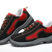 反绒牛皮6KV绝缘塑料包头无金属电工安全鞋防砸防护过安检劳保鞋