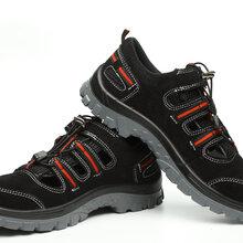 夏季防砸钢包头凉鞋反绒牛皮透气孔足部防护鞋耐磨防滑劳保鞋