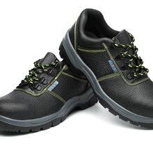 厂家直销防静电工作鞋牛皮连舌劳保鞋欧标防砸防刺穿安全鞋