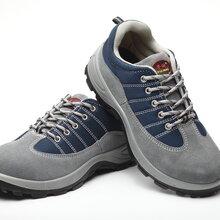 反绒牛皮透气足部防护鞋施工矿场安全鞋聚氨酯底防刺穿劳保鞋