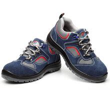 反绒牛皮透气网眼劳保鞋聚氨酯底耐磨防护鞋防砸防刺穿安全鞋