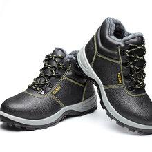优质头层牛皮高帮防护鞋PU聚氨酯底耐磨劳保鞋内里加绒保暖男鞋