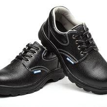 优质超纤皮男女防护劳保鞋防砸防刺穿工地安全鞋孚耐劳保定制