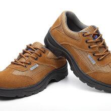 现货供优质反绒牛皮防砸防刺穿劳保鞋胶粘橡胶底耐磨安全防护鞋