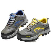 厂家供应牛筋橡胶底超纤皮透气网钢头钢底劳保鞋防砸防刺穿安全鞋