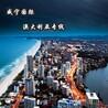 从中国广州运家具到澳洲,海运比空运要便宜么