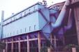 江苏安达环保科技有限公司-LFEF/JLC(Z)系列玻纤袋式除尘器