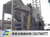 保定废钢破碎机把粉尘污染危害降至最低
