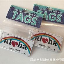 创新佳工厂制作硬塑料PVC旅行吊牌非标高频智能卡F08芯片ID卡生产
