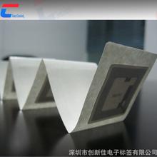 干inlay标签rfid定做防伪商标标签标牌条形蚀刻铝电子标签制作厂