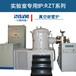 RZT系列真空碳管炉