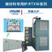 高性能碳纤维连续生产设备预氧化炉