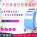 超声波减肥仪器多少钱一台超声波减肥仪器厂家批发价格