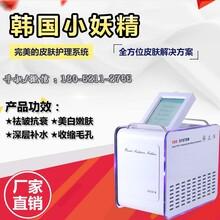 韩国进口皮肤管理仪器生产厂家韩国进口皮肤管理仪器品牌排行榜