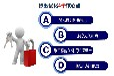 杭州云搜宝网站优化如果来提高它的权重呢