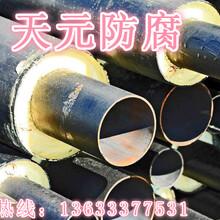 热力聚氨酯保温钢管生产工艺图片