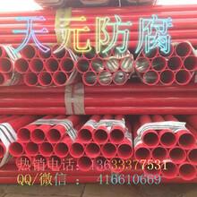 环氧粉末防腐钢管生产厂家图片