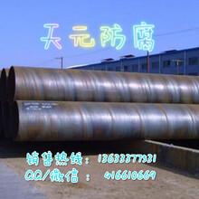 钢套钢保温钢管生产厂家图片