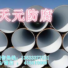 大口径螺旋钢管厂家报价图片