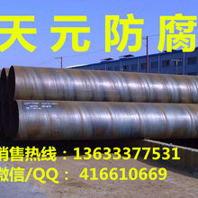 国内螺旋钢管价格维持弱势震荡格局图片