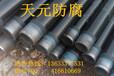 湖南大口径3PE防腐螺旋钢管多钱一米