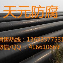 北京国标聚氨酯保温钢管图片