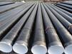 黑龙江环氧煤沥青防腐钢管多钱一米