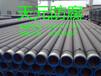 湖南双层环氧粉末防腐钢管厂家