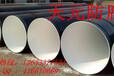 重庆地埋用3pe防腐钢管