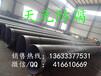 黑龙江普通级3pe防腐钢管报价