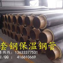 贵州3pe防腐天然气钢管报价图片