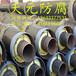 湖南外壁3pe防腐螺旋钢管厂家