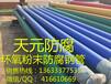 海南聚氨酯保温钢管厂家