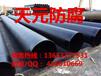 湖南双层环氧粉末防腐钢管多钱一吨