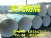 湖南3pe防腐天然气直缝钢管价格