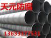 黑龙江加强级3PE防腐直缝钢管