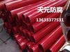 黑龙江环氧树脂防腐钢管报价