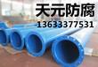 黑龙江环氧煤沥青防腐螺旋钢管
